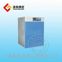 智能电热恒温培养箱DNP系列(内胆镀锌板) DNP系列(内胆镀锌板)