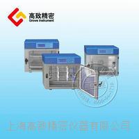 三合一分子杂交箱HP11 HP11