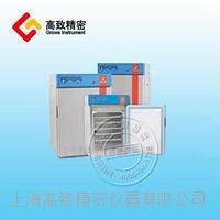 水套式精密培养箱IB150 IB150