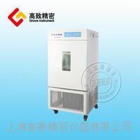 低溫培養箱(低溫保存箱) LRH系列 LRH系列