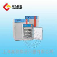二氧化碳培养箱E191TC E191TC