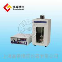 超声波细胞粉碎机JY99-IID JY99-IID