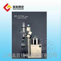 旋转蒸发器RE-5210A RE-5210A