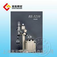 旋转蒸发器RE-5210 RE-5210