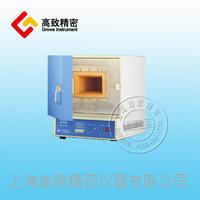 SX2-8-10NP可程式箱式電阻爐 SX2-8-10NP