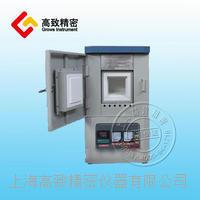 高溫節能馬弗爐HY-1400MA HY-1400MA