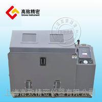 盐雾试验箱GYW60/90/120 GYW60/90/120