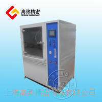 淋雨試驗箱JY-LY-800 JY-LY-800
