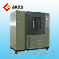 淋雨试验箱XW/LYX500 XW/LYX500