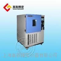 臭氧老化試驗箱XW/CY010 XW/CY010