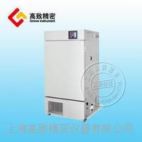 藥品穩定性試驗箱MTC150/250 MTC150/250