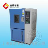 沙塵試驗箱JY-XR-1000 JY-XR-1000