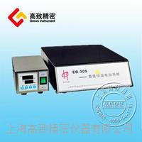 耐高温强酸强碱电热板 ER系列