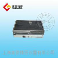 550℃高温防腐蚀电热板 550℃高温防腐蚀电热板