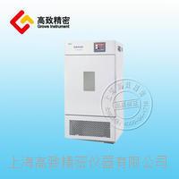 恒温恒湿箱—可程式彩色触摸屏BPS系列 BPS系列