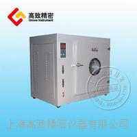 不锈钢电热干燥箱202系列 202系列