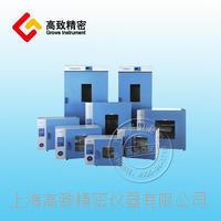 鼓风干燥箱—升级换代产品 (普及型) 9005系列  9005系列