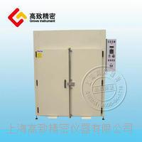 熱風循環烘箱SXH-1440 SXH-1440