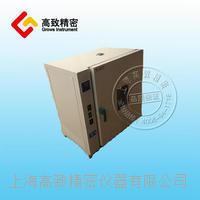 鼓風數顯恒溫干燥箱 DHG-101系列 DHG-101系列