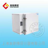 高溫鼓風干燥箱(400℃/500℃) BPH系列 BPH系列