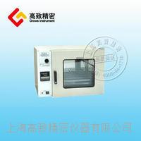 臺式全自動干燥箱DHG系列 DHG系列