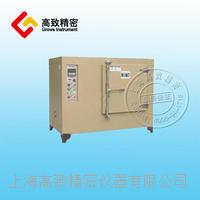 遠紅外超高溫干燥箱JM系列 JM系列