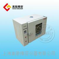 DHG精密304不锈钢鼓风数显恒温干燥箱 DHG