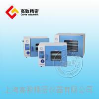 台式真空干燥箱—微电脑控制(带定时) DZF系列 DZF系列
