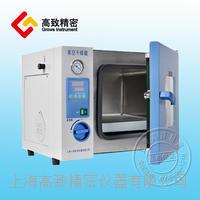 实验室专用真空干燥箱  DZF-6000系列