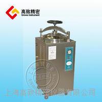 立式压力蒸汽灭菌器 YXQ-LS-75SII 自控型 YXQ-LS-75SII 自控型
