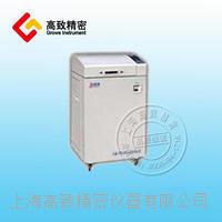 智能蒸汽灭菌器VH-5037 VH-5037