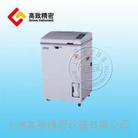 智能蒸汽灭菌器VP-5035 VP-5035