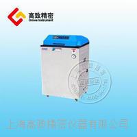 智能蒸汽灭菌器VP-8037 VP-8037
