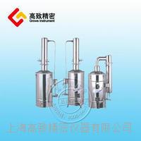 HSZⅡ系列不銹鋼蒸餾水器(自控) HSZⅡ