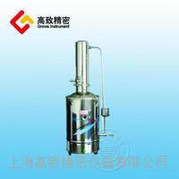 DZ系列不銹鋼電熱蒸餾水器(普通型) DZ系列(普通型)