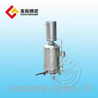 不銹鋼電熱蒸餾水器DZQ130型 DZQ130型