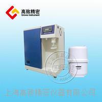 實驗室超純水機LD-UPW/LD-UPWF/LD-UPWV/LD-UPWVF LD-UPW/LD-UPWF/LD-UPWV/LD-UPWVF