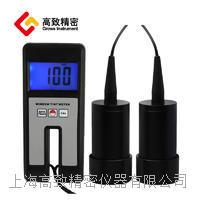 TM-1100 透光率霧度測試 液體水飲料的濁度澄明度測定