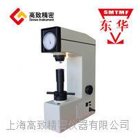 XHR-150電動塑料洛氏硬度計