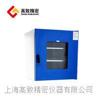 實驗室用真空干燥箱  DZF-6000系列