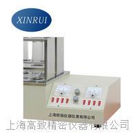 KDN-04A、08A蒸餾器 定氮儀