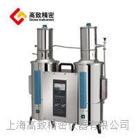 ZLSC自控型不銹鋼電熱重蒸餾水器