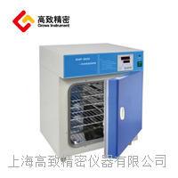 精密恒溫培養箱—多段程序液晶控制器BPH系列