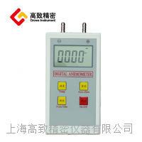 GZ1000智能數字微壓計