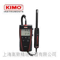 KIMO凱茂MP110便攜式微壓差計