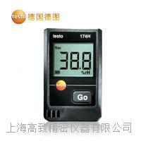 迷你型溫濕度記錄儀testo 174H套裝
