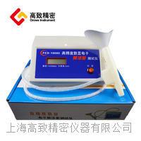 電子肺活量測試儀器學生體檢中考試呼吸訓練鍛煉測量計吹嘴 FCS-10000