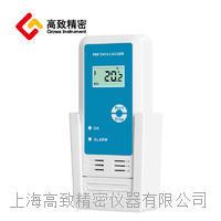 YMUP-20D/10D溫濕度記錄儀IP54防水冷鏈倉儲溫度計USB