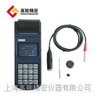便攜式測振儀測振器測震儀機械故障檢測儀電機振動測試儀TV600