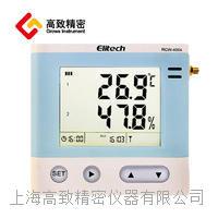 ECW-30冷鏈監測儀冷庫溫濕度監測大棚溫度報警無線溫度記錄儀